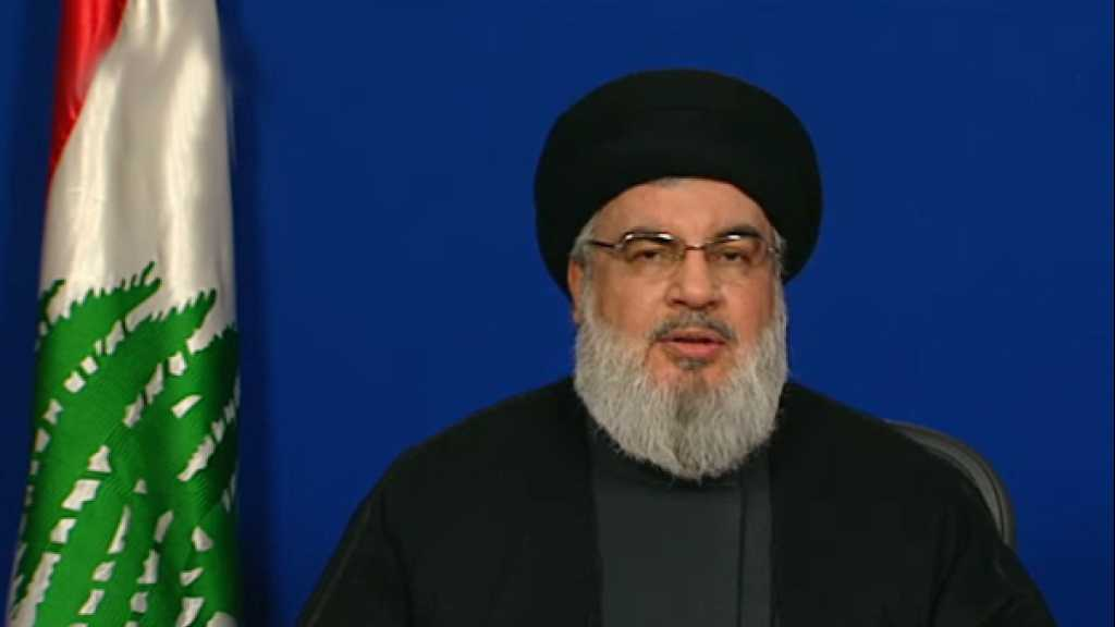 Sayyed Nasrallah: Lebanese Protests Entered Phase of Foreign Intervention, Hezbollah Supporters to Leave Streets