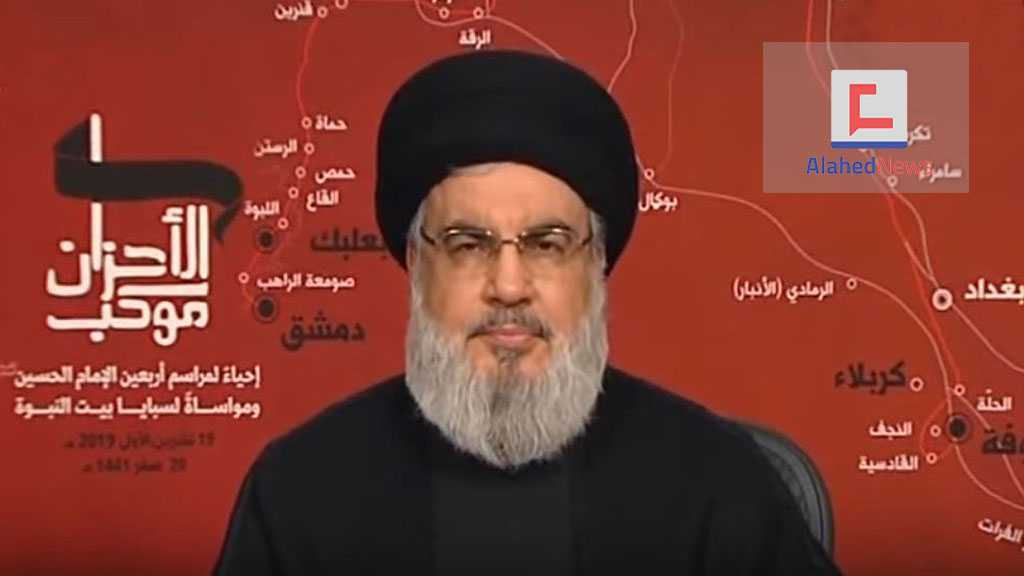 Sayyed Nasrallah's Full Speech on Imam Hussein [AS] Arbaeen Anniversary
