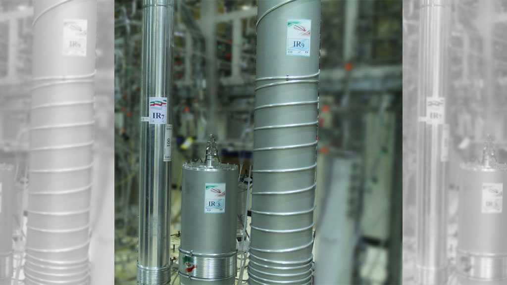 Iran Begins Injecting Gas into Fordow Centrifuges
