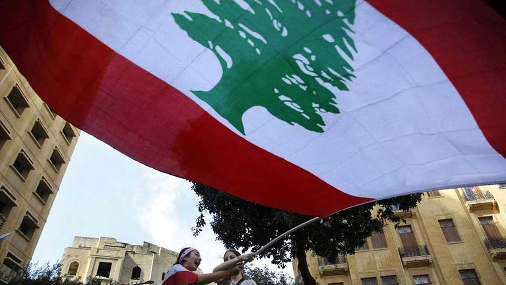 World Bank Ready to Support Lebanon, Urges Formation of New Gov't