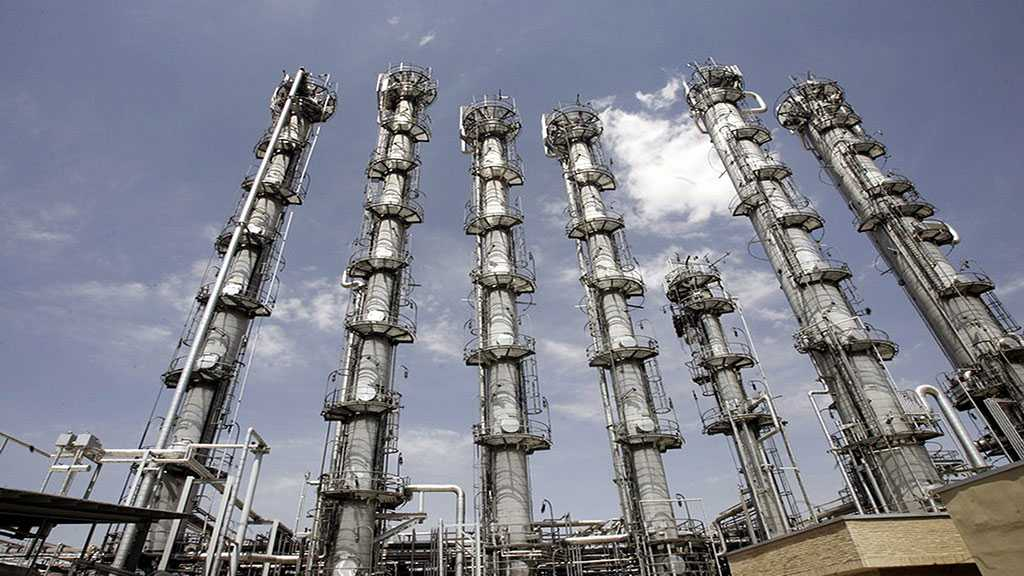 Iran May Reject Modernization of Arak Reactor - AEOI