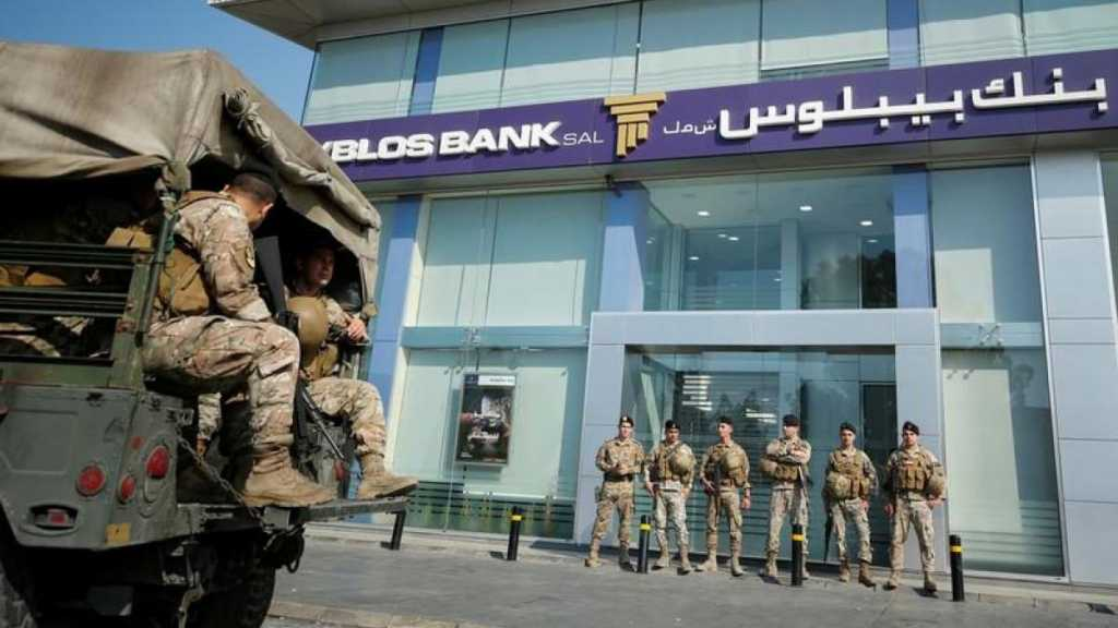 Lebanon Banking Body Tells Depositors 'No Need to Panic'