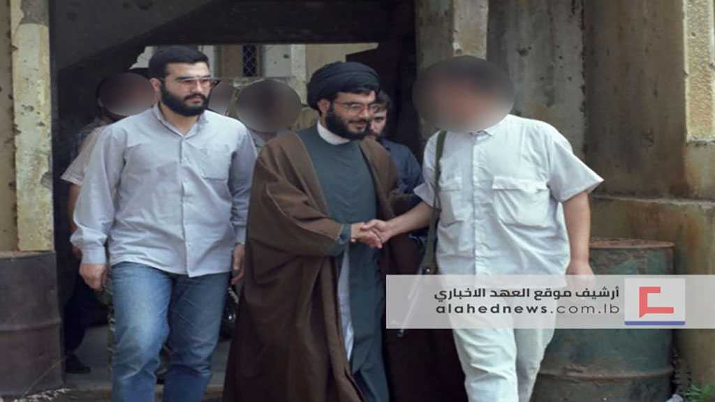 Martyr Ali Salman: Sayyed Nasrallah's Shield
