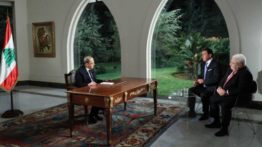 Aoun Backs Half Political Gov't: Technocratic One Couldn't Define Lebanon's Policy