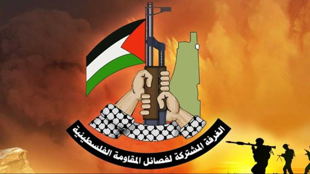 Palestinian Resistance Joint Operation Room: Won't Let the Enemy Impose its Rules of Engagement