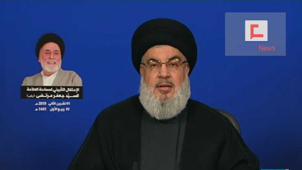 Full Speech of Hezbollah SG Sayyed Nasrallah at Memorial Ceremony of Ayatollah Sayyid Jaafar Murtada Al-Ameli
