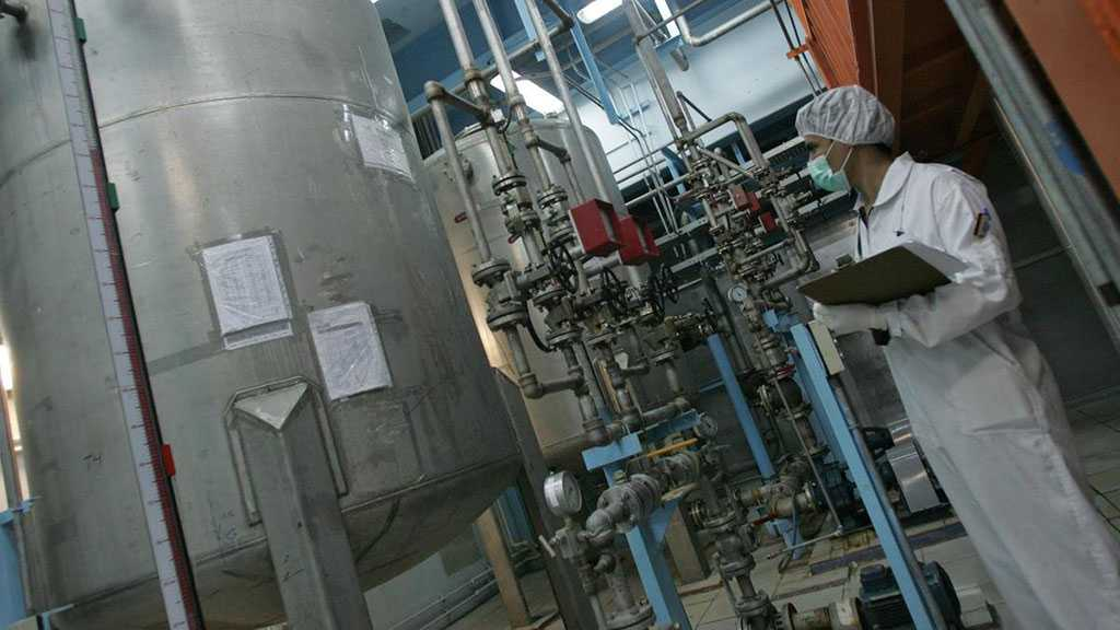 Iran's Capacity or Uranium Enrichment Reaches 8,660 SWUs - AEOI Official