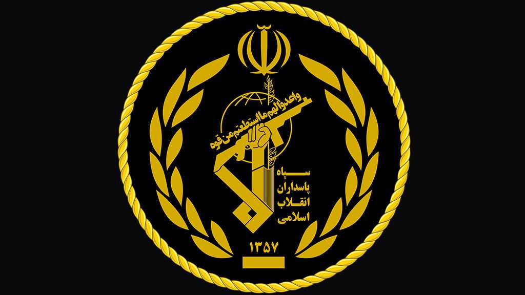 Riot, Insecurity in Iran Will Be Dealt With Decisively: IRGC Statement