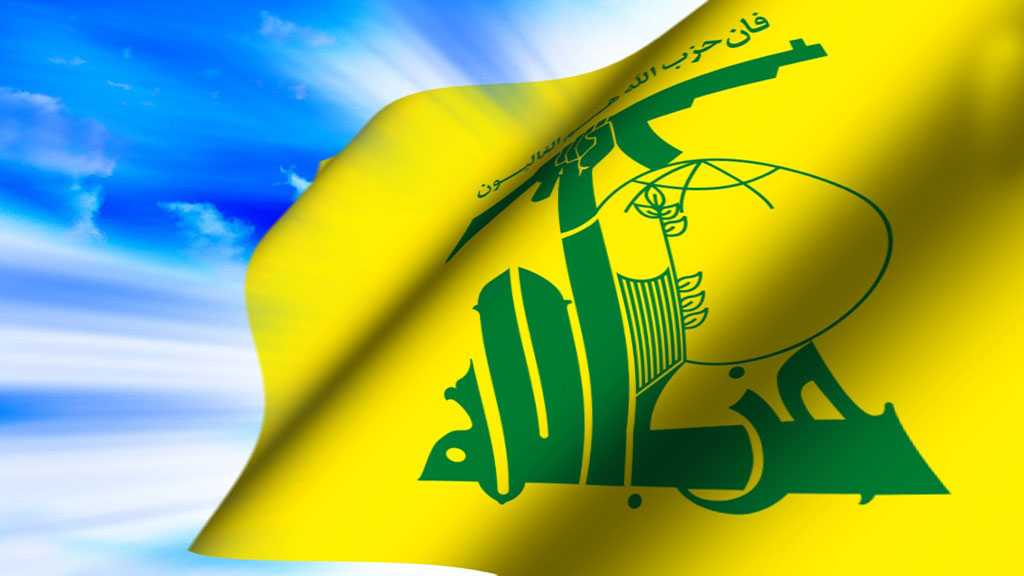 Hezbollah Blasts Pompeo's Comments on 'Israeli' Settlements as Illegal, Unacceptable, and Contradict Int'l Law