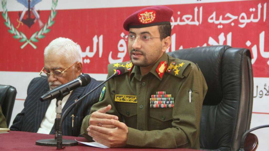 Yemeni Armed Forces Spokesman Stresses Full Readiness to Respond to Any 'Israeli' Aggression