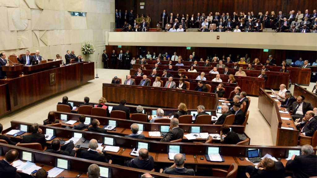 'Israeli' Knesset Asked to 'Find PM'