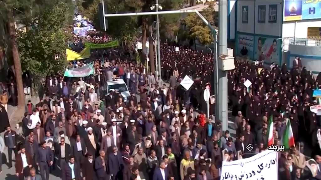 Iranians Hold Massive Rallies in Support of the Leadership and against American Intervention [Video]