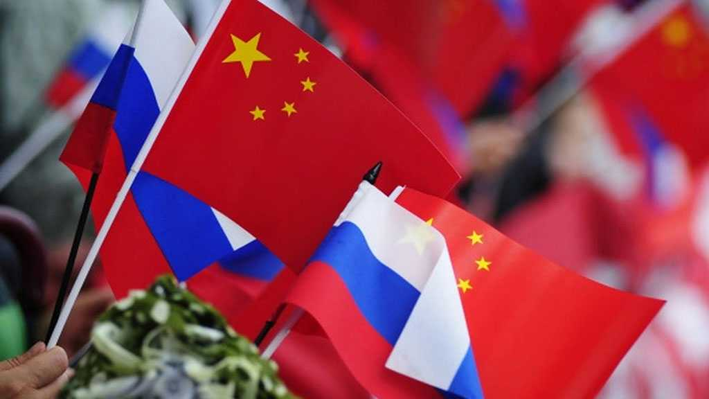 Russian, Chinese Investment Companies Agree to Set up $1Bln Joint Fund