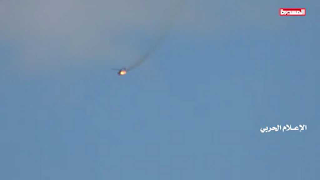 Yemen's Military Media Publishes Footage of Shooting Down Saudi Apache off Asir