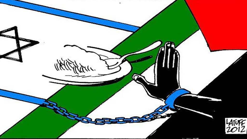 40 Palestinian Detainees Start Hunger Strike in 'Israeli' Prison