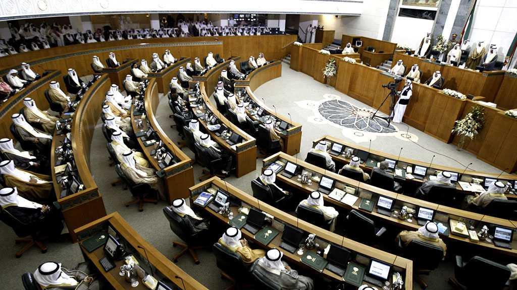KUNA: Kuwait Announces New Gov't