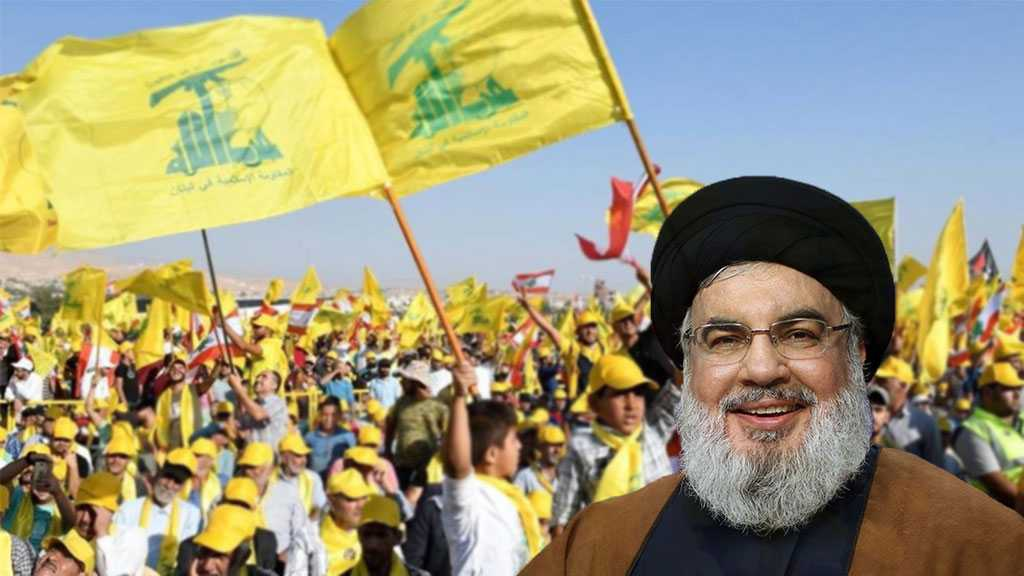 Sayyed Nasrallah's Advice to the Resistance People: Insight, Insight, Insight!