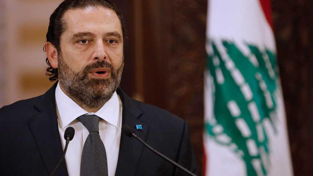 Hariri Says He's No Longer Candidate for Lebanese Premier