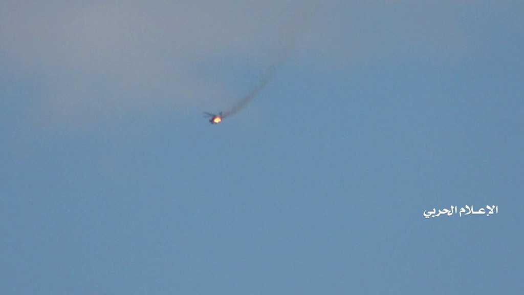 Yemeni Resistance Shoots Down Saudi-led Spy Drone over Najran