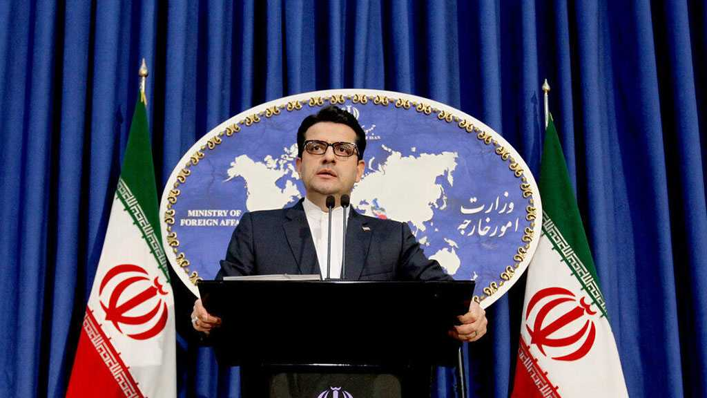 Tehran Slams US Aggression in Iraq as a 'Clear Example of Terrorism'