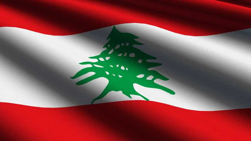 Lebanese Foreign Ministry Condemns US Attack on Iraqi Sovereignty