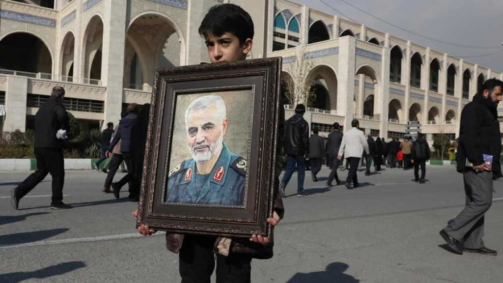 Iran's Judiciary: US Assassinated Soleimani While He Was Guest of Iraqi Gov't