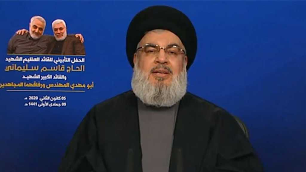 Sayyed Nasrallah: Fair Punishment for Assassinating Soleimani, Al-Muhandis is Ending the US Presence in our Region