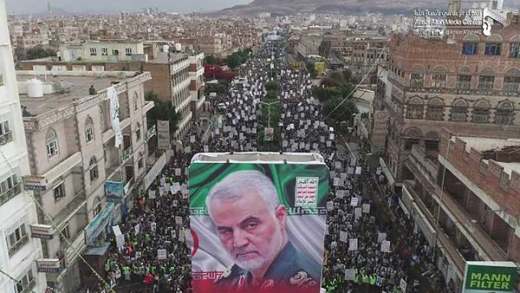 Faithful Yemenis March to Honor Martyr General Soleimani