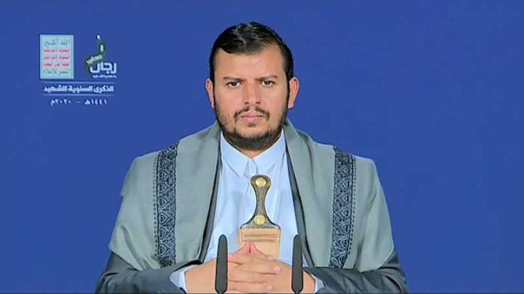 Being Killed by America and Remaining Silent Unacceptable – Ansarullah Leader