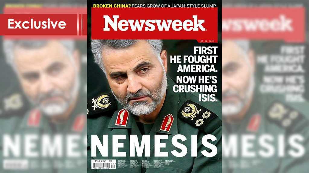 General Soleimani in the Eyes of Western Media