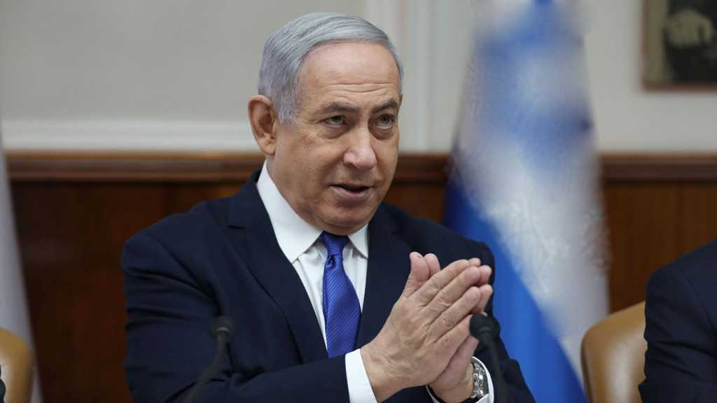 Netanyahu Praises Trump after Announcing New Iran Sanctions