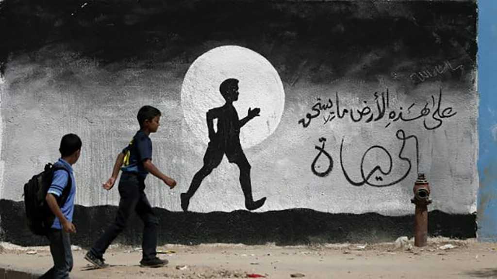 'Israel' Arrests 200 Palestinian Children in Al-Quds