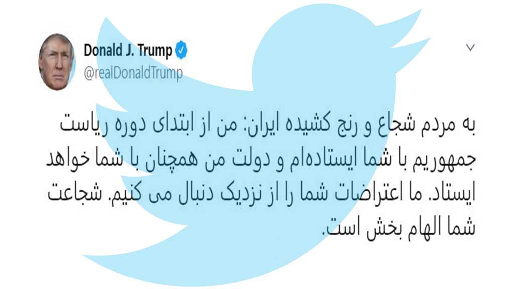 Tehran Reacts to Trump's Farsi Tweets, Advises Him Not To Dishonor Persian Language