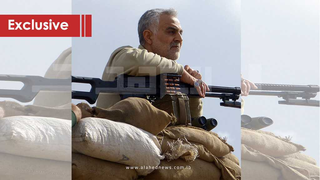 Comrades in Battle: Soleimani's Journey of Resistance Narrated by a Hezbollah Commander