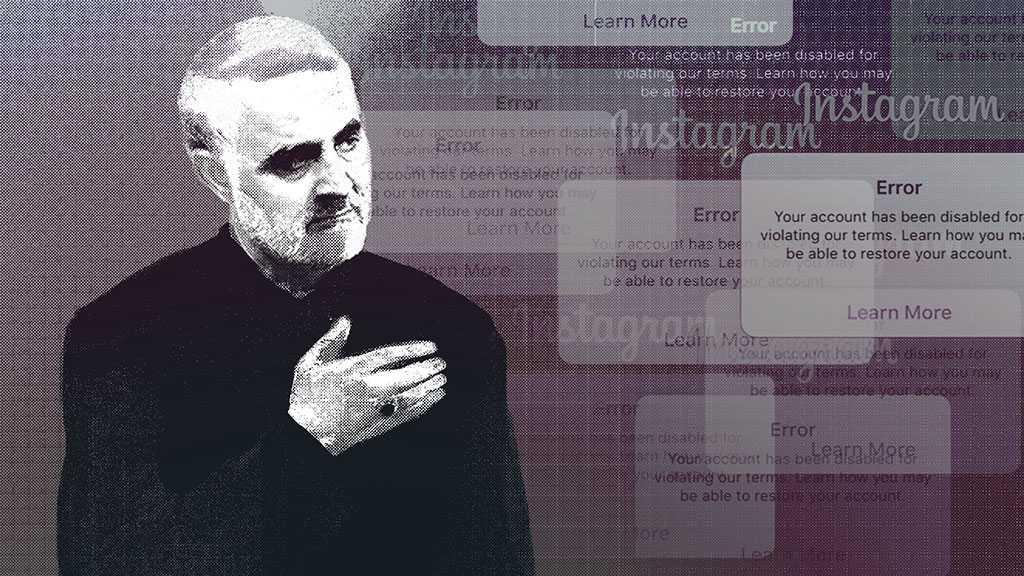 Instagram Is Taking Down Posts Supporting Lt. Qassem Soleimani
