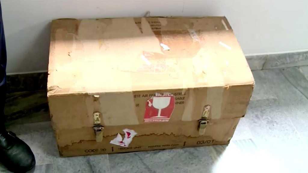 Iranian Civil Aviation Official: Black Box of Flight 752 Still in Iran