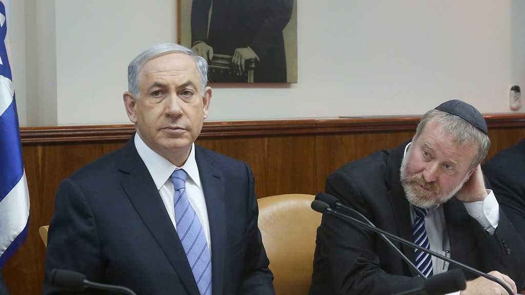 «Israeli» AG Refuses Bibi Lawyers' Request for Full Investigation Files