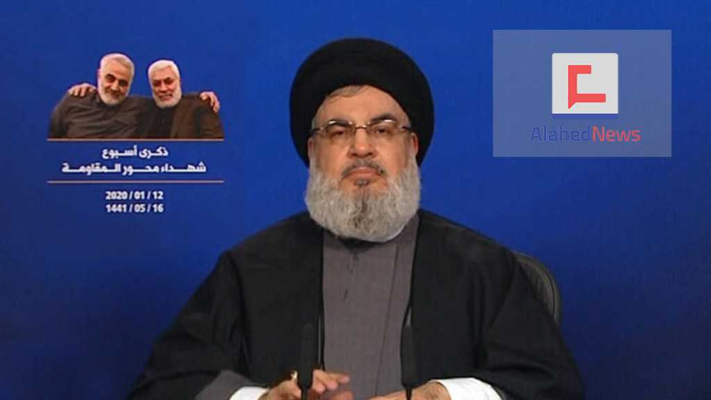 Sayyed Nasrallah's Full Speech at the Memorial Service for the Martyrs of the Resistance Axis