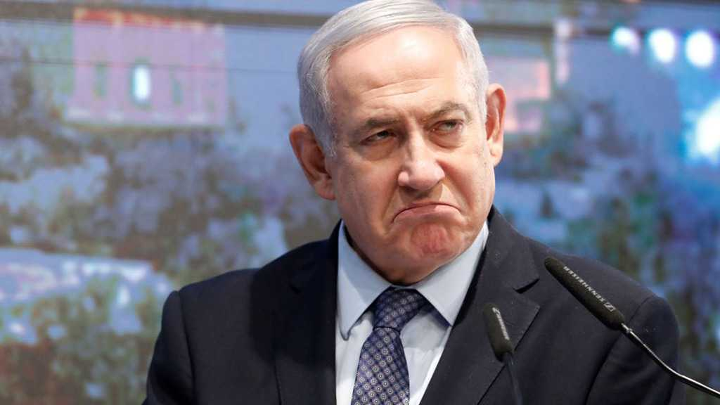 Bibi Withdraws Bid for Immunity from Corruption Prosecution