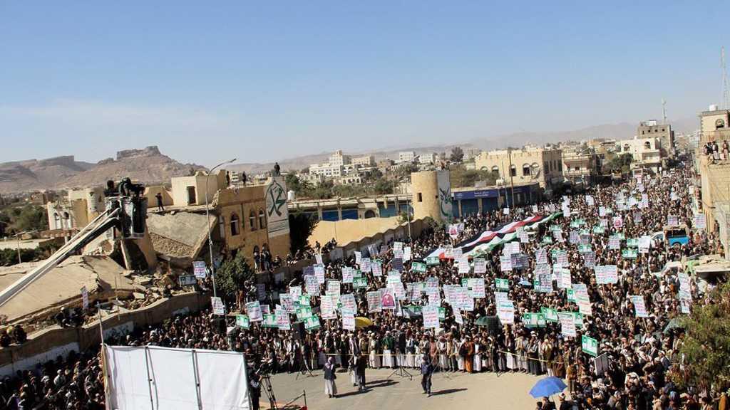 Scores of Yemenis Rally against Trump's 'Deal of Century'