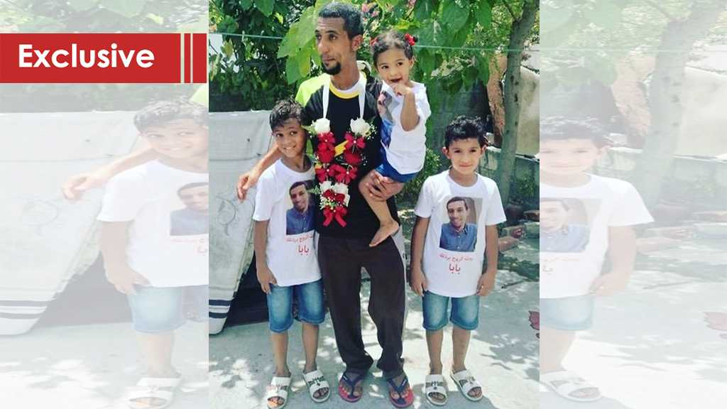In Bahrain, Effects of Detention are Retroactive: Hamid Al-Khatam as an Example