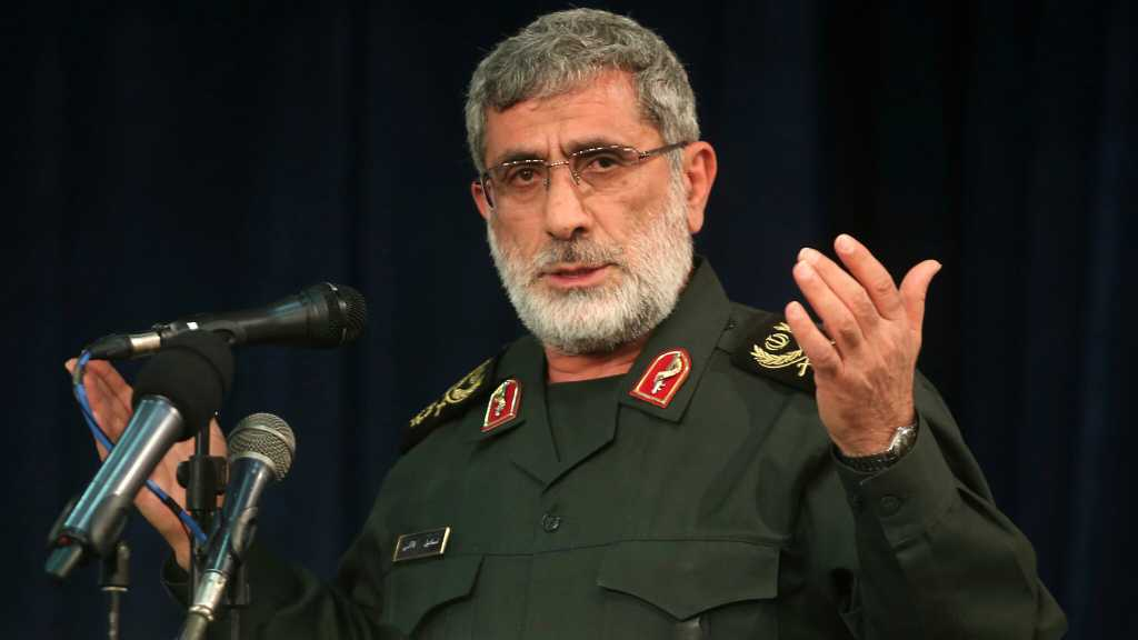 Trump's 'Deal of Century' Doomed to Failure - Quds Force Commander