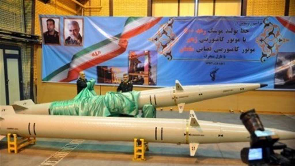 Iran's New Achievement:  'Ra'ad' Missile with Composite Engine Block
