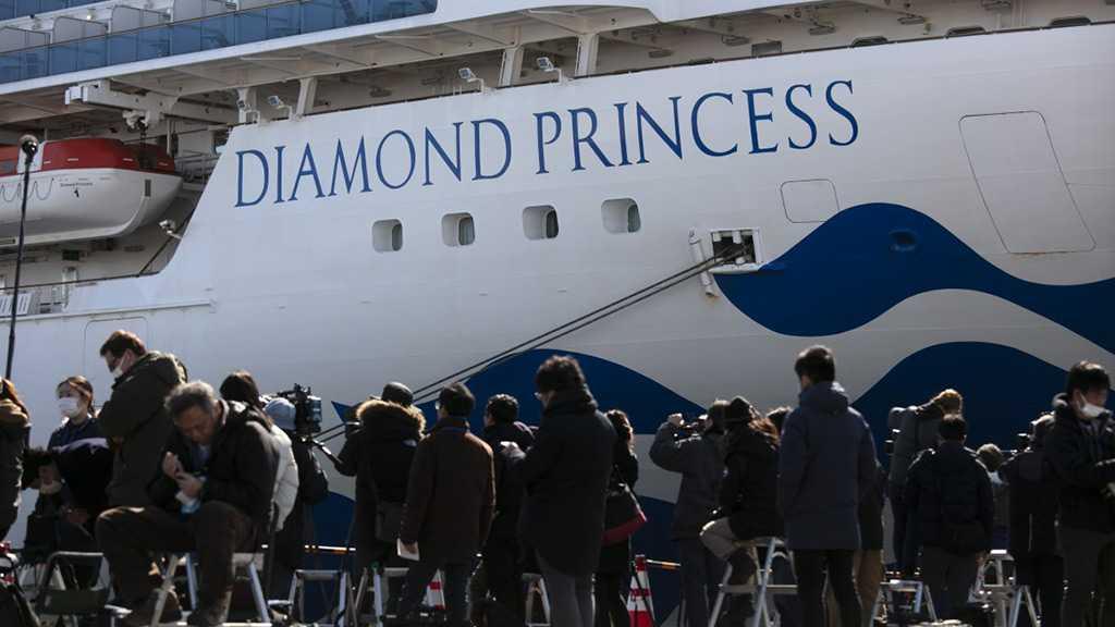 Coronavirus Outbreak: Total of 44 New Registered Cases on Diamond Princess Ship