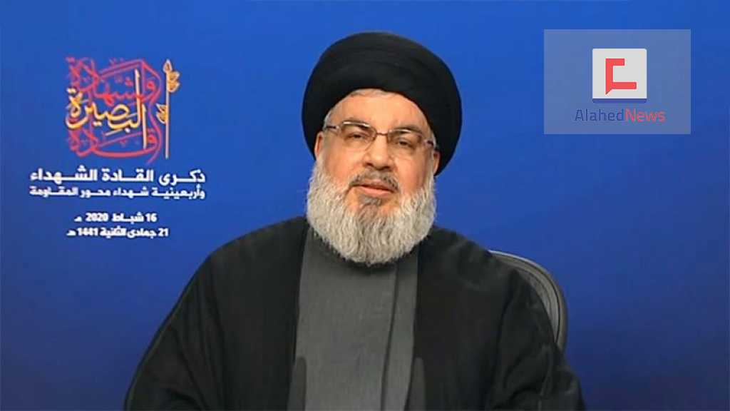 Sayyed Nasrallah Calls for Comprehensive Confrontation with The Arrogant Trump Administration: Boycott American Goods
