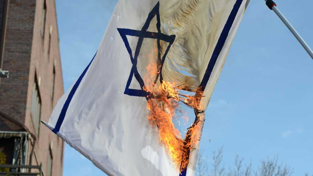What a Sin! Bahrain Man Jailed For 3 Years after Burning 'Israeli' Flag