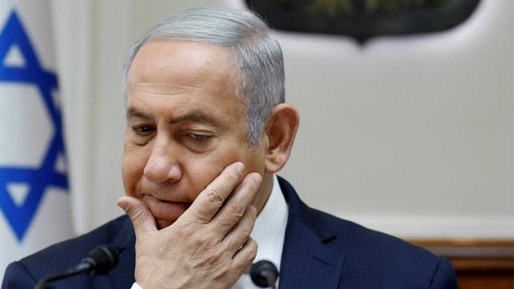 Netanyahu's Trial Set for March 17