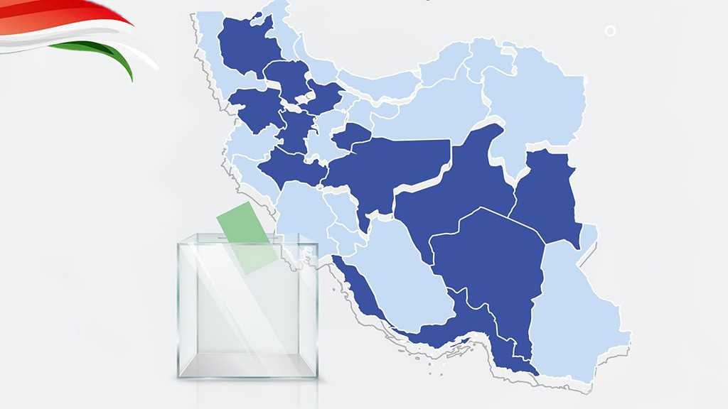 Mechanism of Iranian Legislative Elections