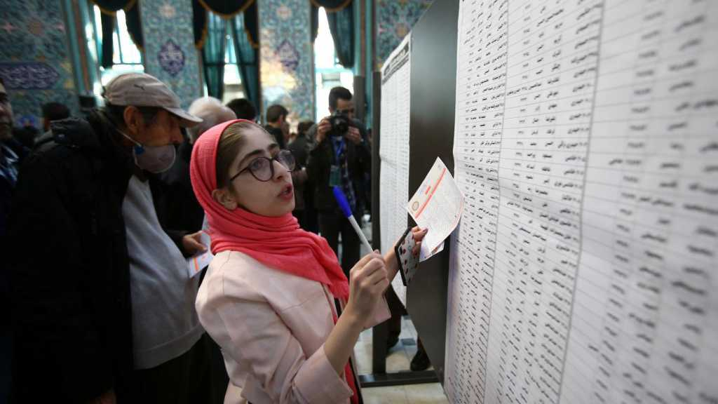 Iran Votes 2020: Elections' Final Results Could Be Announced by Sunday