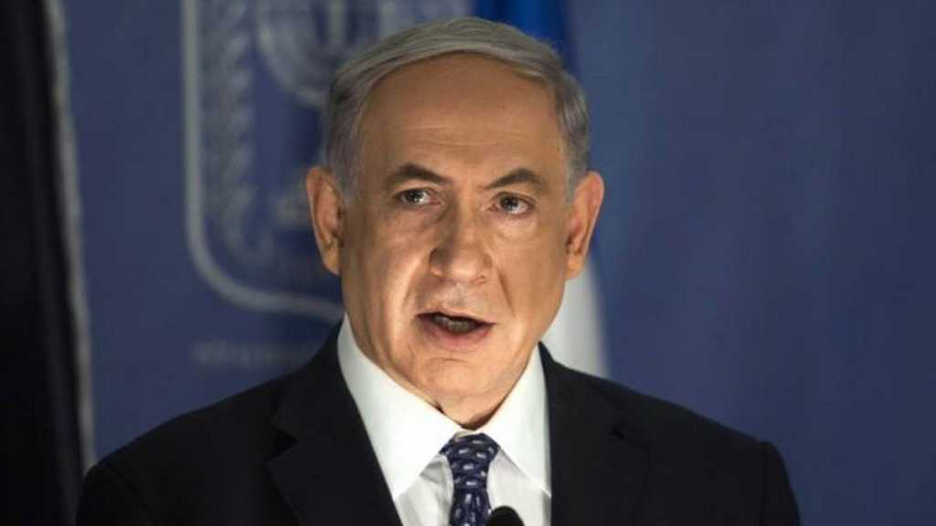 Netanyahu Pledges to Build New Settler Units Ahead of 'Israeli' Elections